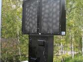 Digitales Infosystem für Gemeinde