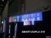 Led-Display-Loesungen-Viscom